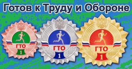 Каталог сайтов 'Российское образование в сети'